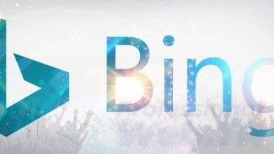 Photo of Bing Webmaster site ekleme nasıl yapılır ?